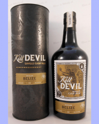 Kill Devil Belize 10 ans